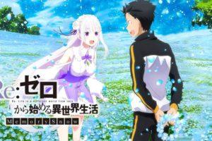 劇場版「Reゼロから始める異世界生活 Memory Snow」のトップイメージ (2)