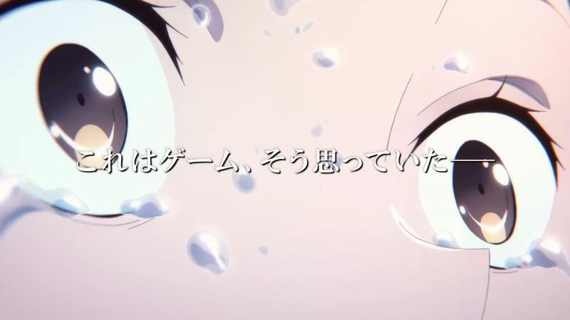 劇場版SAOのワンシーン_これはゲーム、そう思っていた