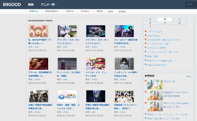 B9GOODのトップページ画像