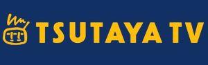 TSUTAYATVのロゴ_300