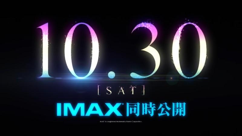 劇場版SAOPは2021年10月30日に全国ロードショー